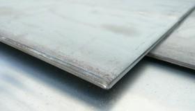 Mild Steel & Galvanised Steel
